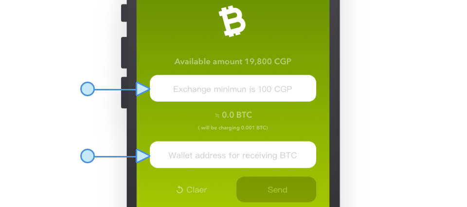 Fill in the amounts and the specific BTC address